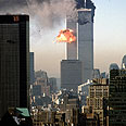 2001 attack on Twin Towers Photo: AFP