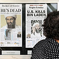 Bin Laden's death, burial upsets some Muslims Photo: EPA