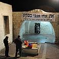 Joseph's Tomb (archives) Photo: Gut Dotan