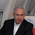 Netanyahu delayed flight Photo: Amos Ben-Gershom/GPO