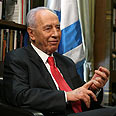 Peres reflects on past, challenges present in debut Kindle Singles interview (archives) Photo: Gil Yohanan