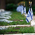 Memorial Day at Mount Herzl Photo: Noam Moskowitz