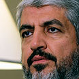 Hamas Politburo Chief Khaled Mashaal Photo: Reuters