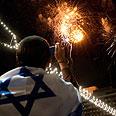 Time for celebration Photo: Yaron Brener