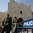 Border Guard officers in Jerusalem (Archives) Photo: Reuters