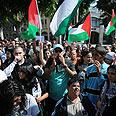'Nakba Day' protest in Jaffa Photo: Yaron Brener