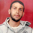 Terror suspect Islam Photo: Panet website