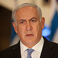 Prime Minister Benjamin Netanyahu Photo: Noam Moskowitz