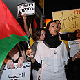 Protestors support 'Nakba Day' Photo: Yaron Brener