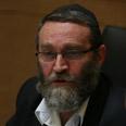 MK Moshe Gafni Photo: Gil Yohanan