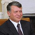 King Abdullah Photo: EPA