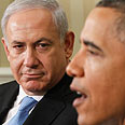 Close positions. Netanyahu and Obama Photo: AP