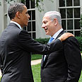 Netanyahu and Obama (archives) Photo: Avi Ohayon, GPO