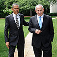 Obama and Netanyahu at White House (archives) Photo: Avi Ohayon, GPO