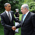 Will the 'Obama-Bibi soap opera' come to end? Photo: Avi Ohayon, GPO