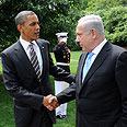 Obama (L) with Bibi (archives) Photo: Avi Ohayon, GPO