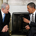 Netanyahu with Obama during his previous DC visit Photo: Reuters