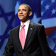 Obama addressed AIPAC Photo: AP