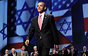 Obama at AIPAC (Photo: AP)