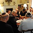 Netanyahu and associates Photo: GPO