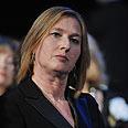 Opposition Chairwoman Tzipi Livni Photo: AFP
