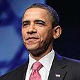 President Barack Obama Photo: AP
