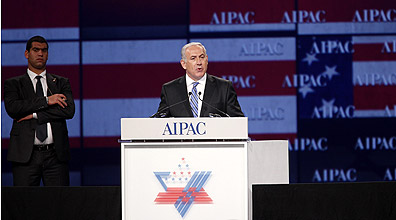 Bibi at AIPAC Photo: Reuters