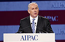 Bibi at AIPAC (Photo: AP)