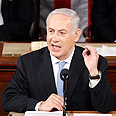 Netanyahu in Congress Photo: Reuters
