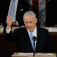 Blame is now placed on us Israelis. Netanyahu Photo: Reuters