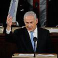Netanyahu. 'We don't trust him' Photo: Reuters