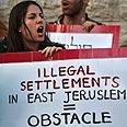 Anti-settlment protest in e. Jerusalem (Archives) Photo: AFP