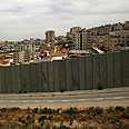 West Bank security barrier Photo: Reuters