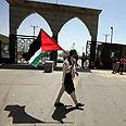 Rafah crossing on Saturday Photo: EPA