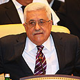 Abbas: Going ahead with UN appeal Photo: AFP