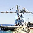 Red Sea port Photo: Herzl Yosef