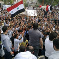 Protests in Syria Photo: AP