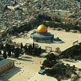 Is Israel losing Temple Mount war? Photo: Israel Bardugo