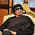 Libya's Gaddafi Photo: AP