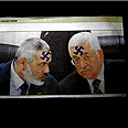 Swastikas on Haniyeh and Abbas' foreheads