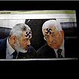 Swastikas on Haniyeh and Abbas' foreheads