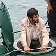 Iranian submarines near Israeli coast/