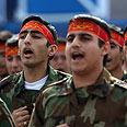 Iran's Revolutionary Guard Photo: Gettyimages Imagebank