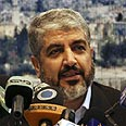 Hamas' Khaled Mashaal Photo: AP
