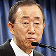 'Settlements illegal.' Ban Ki-moon Photo: AP