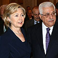 Clinton to work with Abbas as PLO head? Photo: AFP