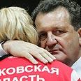 Shabtai Kalmanovich (archives) Photo: AP