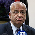 Burned at the stake. Erekat Photo: AFP