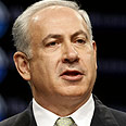 'Not easy.' PM Netanyahu during press conference Photo: Reuters