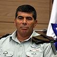 Chief of Staff Gabi Ashkenazi Photo: Gil Yohanan